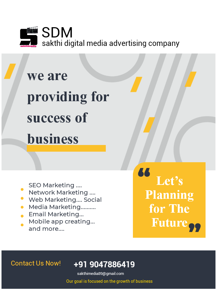 service-digital-marketing