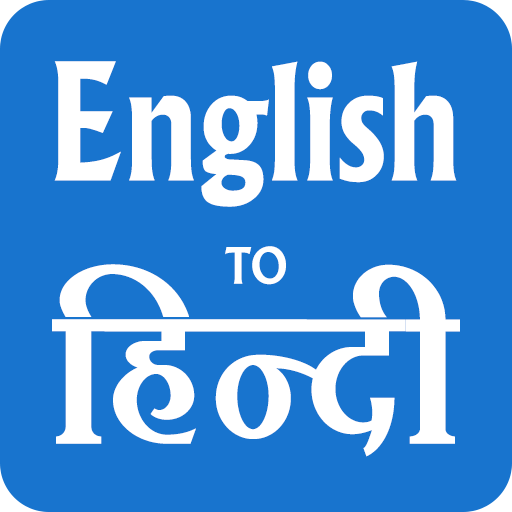 i-will-help-you-in-expanding-your-business-by-translating-your-english-script-to-hindi